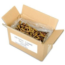 7.62X51MM LAKE CITY 149 GRAIN FMJ (500 ROUNDS)