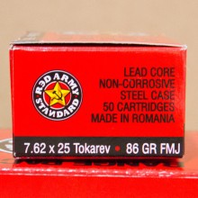 7.62 TOKAREV RED ARMY STANDARD 86 GRAIN FMJ (50 ROUNDS)