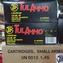 7.62x39MM TULA AMMO 124 GRAIN HOLLOW POINT (40 ROUNDS)
